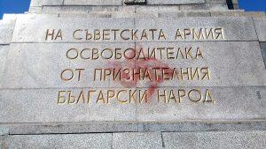 На годишнината от нацисткото нападение над Съветския съюз, някой направи неоценима услуга на феновете на Сталин.